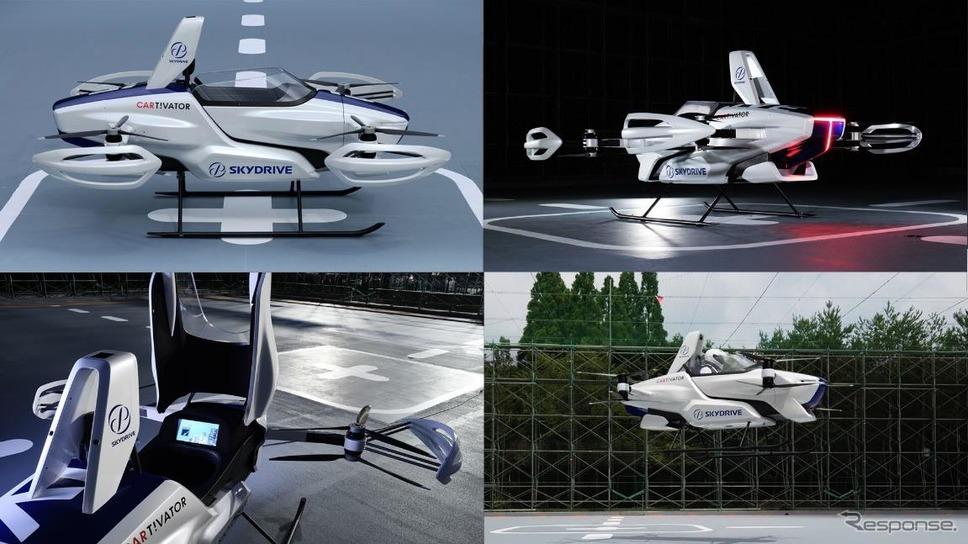 Takumi YAMAMOTOがデザインしたSkyDriveの空飛ぶクルマ《写真提供 》For a Better World