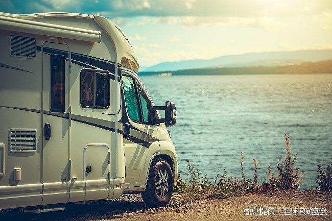 キャンピングカー(イメージ)《写真提供 日本RV協会》