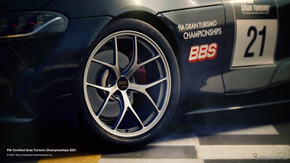 BBSがFIA GTチャンピオンシップ公式パートナーに決定《写真提供 BBSジャパン》