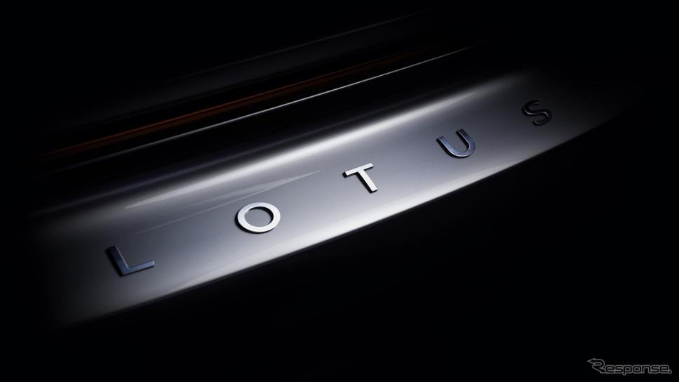 ロータス・エミーラ のティザーイメージ《photo by Lotus Cars》