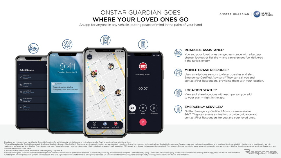 GMの「OnStar Guardian」アプリ《photo by GM》