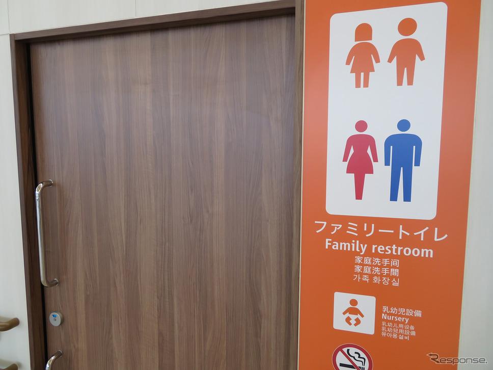 トイレ棟にあるファミリートイレ。中にはおむつ替え台あり。車椅子利用者だけでなく、小さな子どもを連れたご家族などでいっしょに利用できます。《写真撮影 岩貞るみこ》