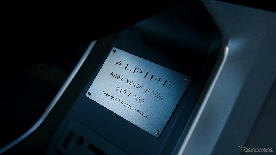 アルピーヌ A110 リネージ GT 2021《写真提供 アルピーヌ・ジャポン》