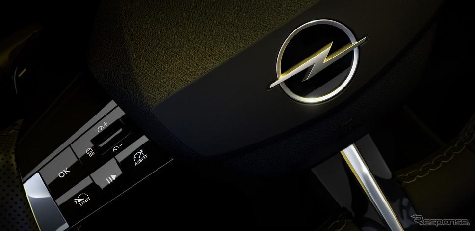 オペル・アストラ 次期型のティザーイメージ《photo by Opel》