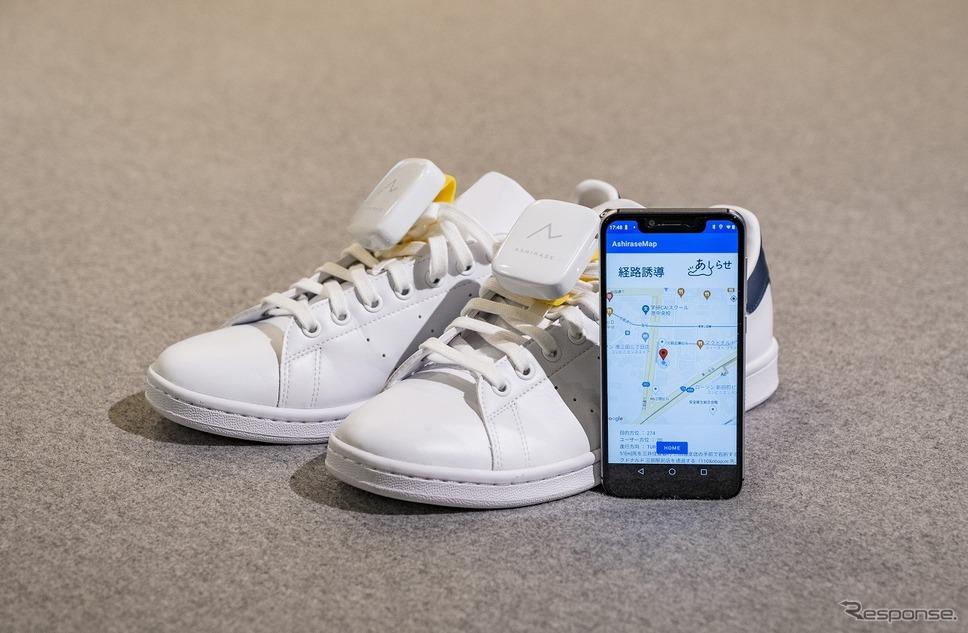 靴に装着した「あしらせ」とスマートフォンアプリ《写真提供 本田技研工業》