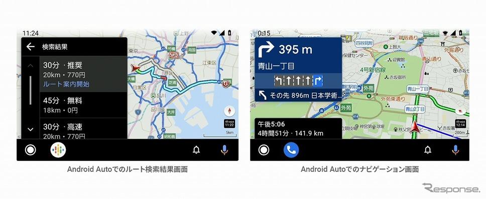 Android  Autoでのルート検索結果(左)とナビゲーション画面《写真提供 ナビタイムジャパン》