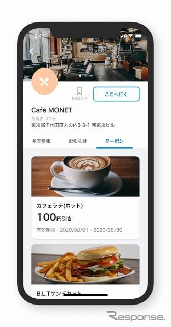 MONETアプリイメージ《画像提供 MONETテクノロジーズ》