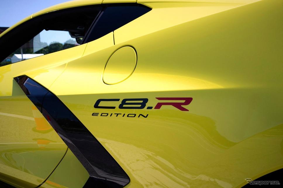 シボレー・コルベット の2022年モデル「IMSA GTLMチャンピオンシップエディション」《photo by Chevrolet》