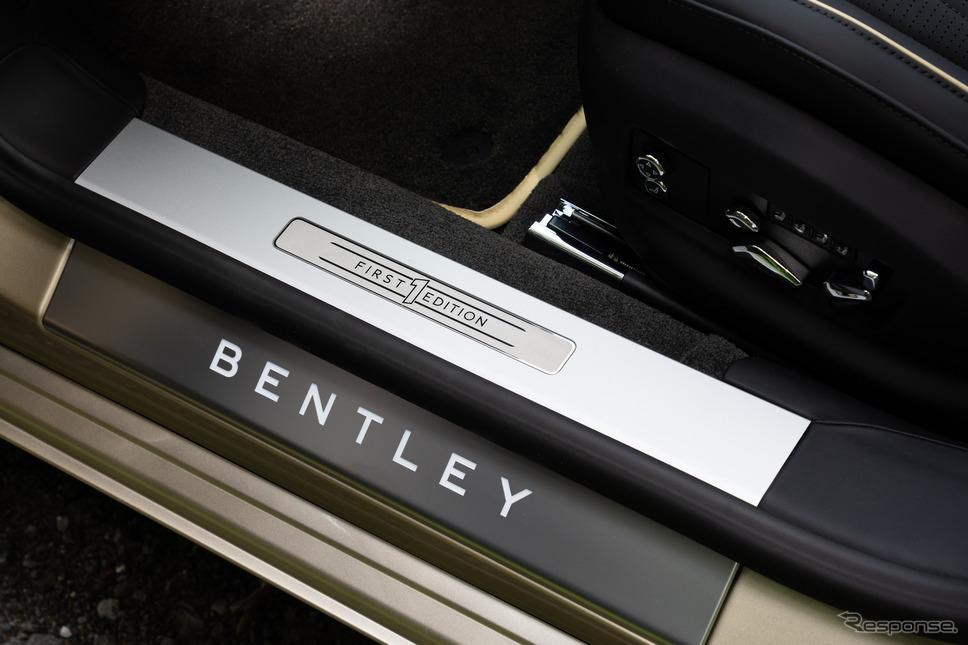 ベントレー フライングスパーV8 新型試乗《写真撮影 土屋勇人》