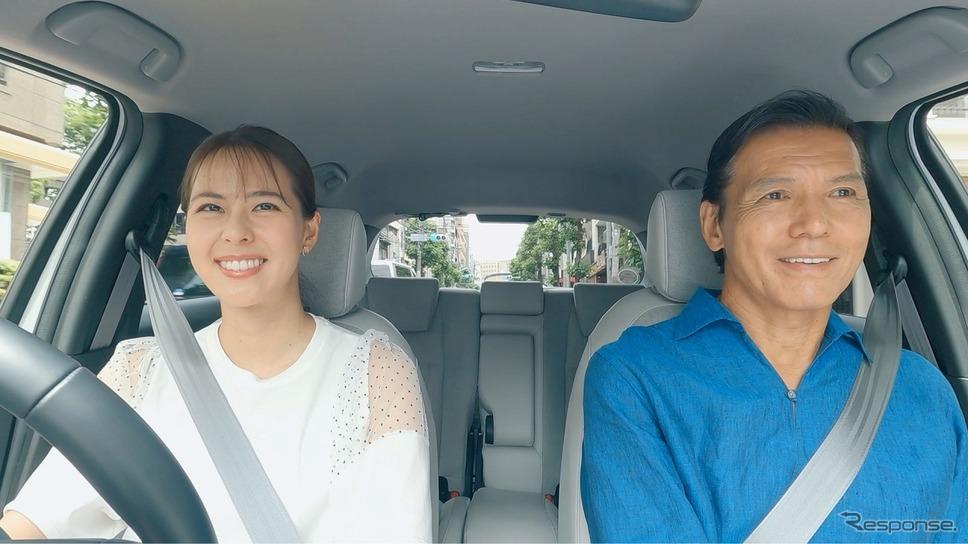タイムスリップ ドライブ《写真提供 本田技研工業》