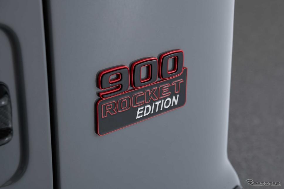 ブラバス 900 ロケットエディション《photo by BRABUS》