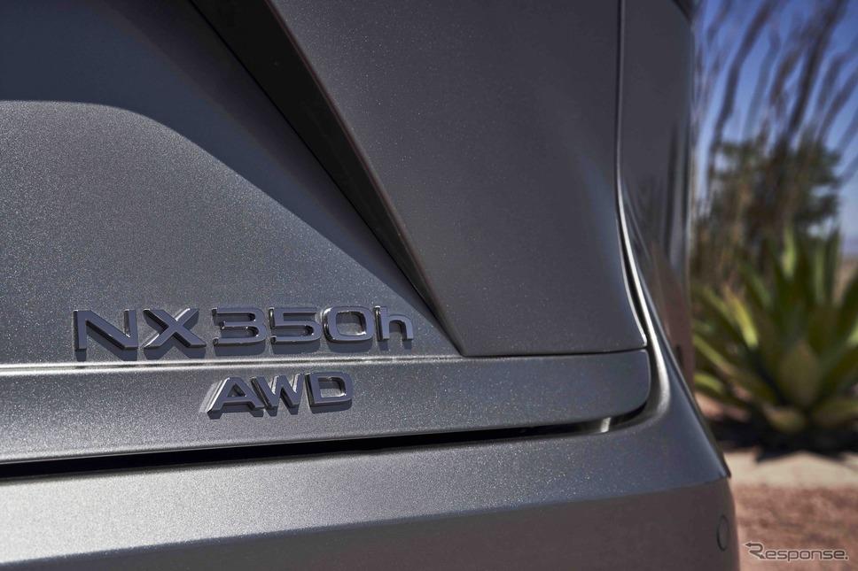 NX350h《photo by Lexus》