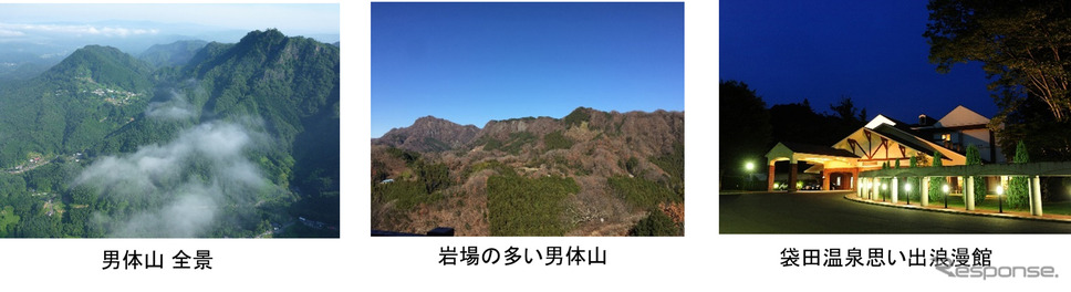 コース1:トレッキング(茨城県男体山)《写真提供 日産自動車》