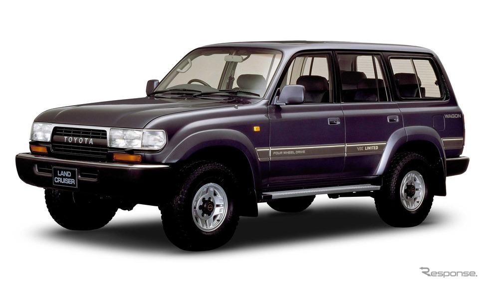 1989年:ランドクルーザー80系(ステーションワゴン)《写真提供 トヨタ自動車》