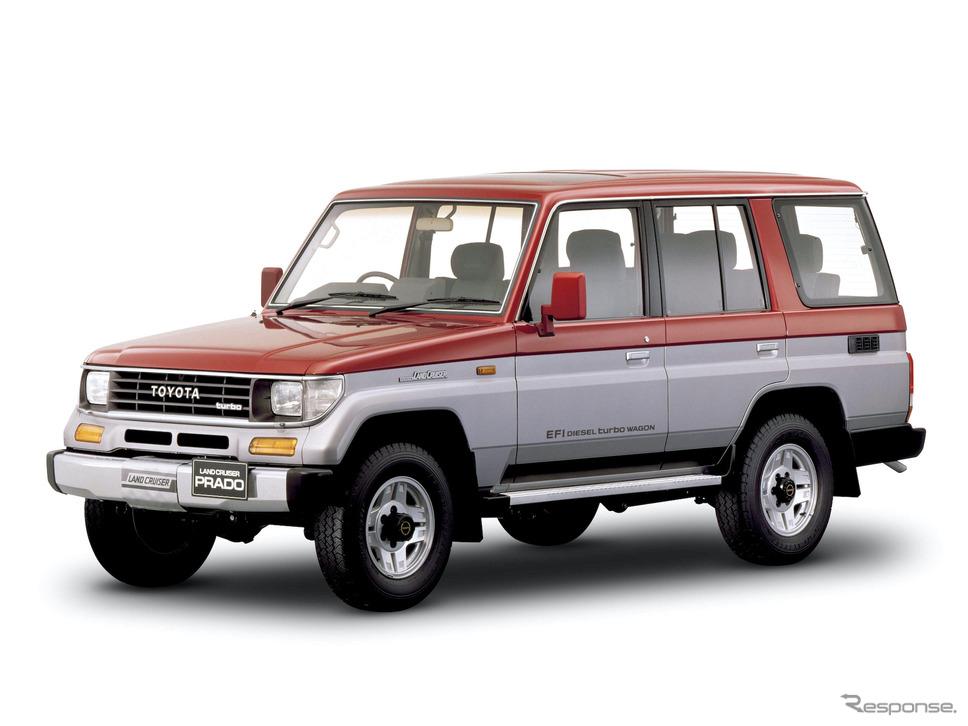 1990年:ランドクルーザープラド70系(ライトデューティ)《写真提供 トヨタ自動車》