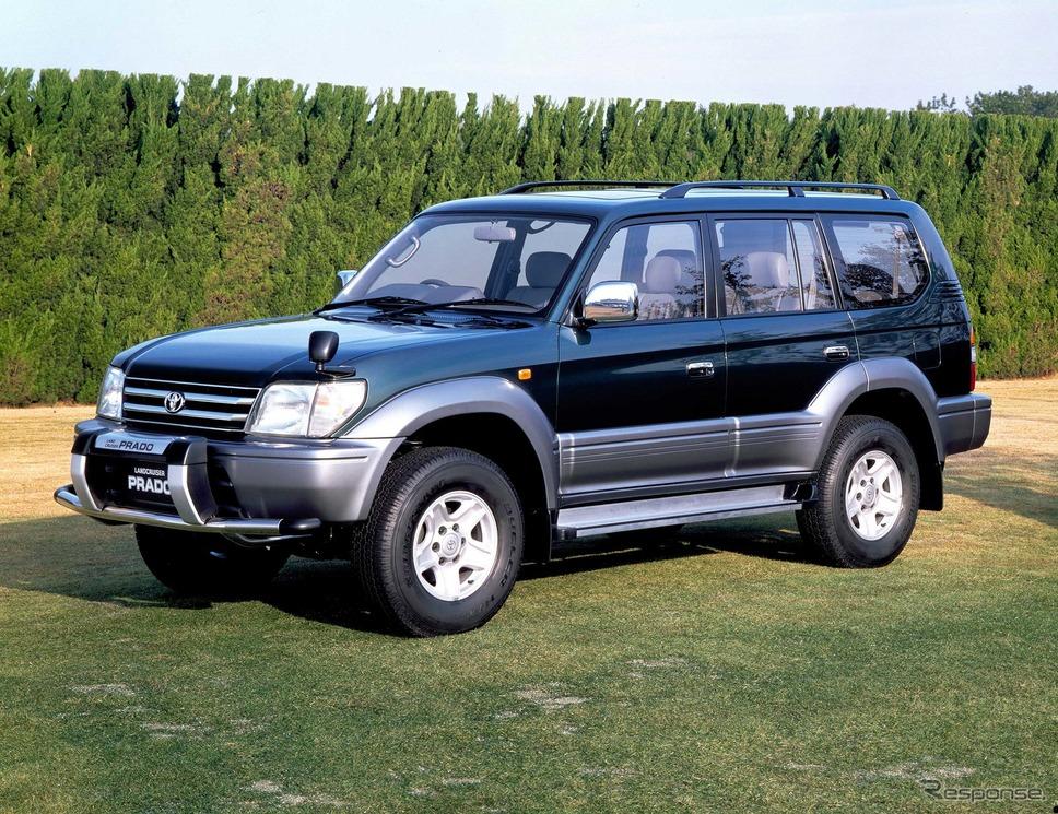 1996年:ランドクルーザープラド90系(ライトデューティ)《写真提供 トヨタ自動車》