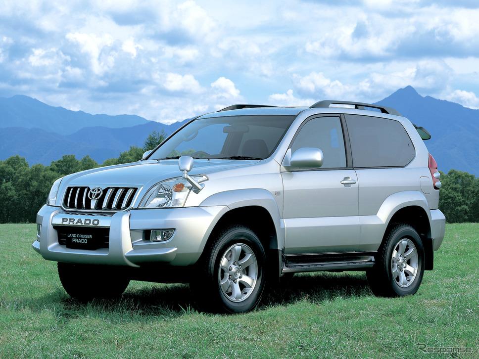 2002年:ランドクルーザープラド120系(ライトデューティ)《写真提供 トヨタ自動車》