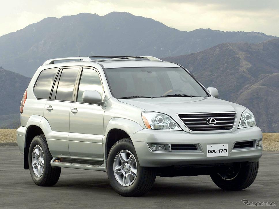 2003年型:レクサスGX470《写真提供 トヨタ自動車》
