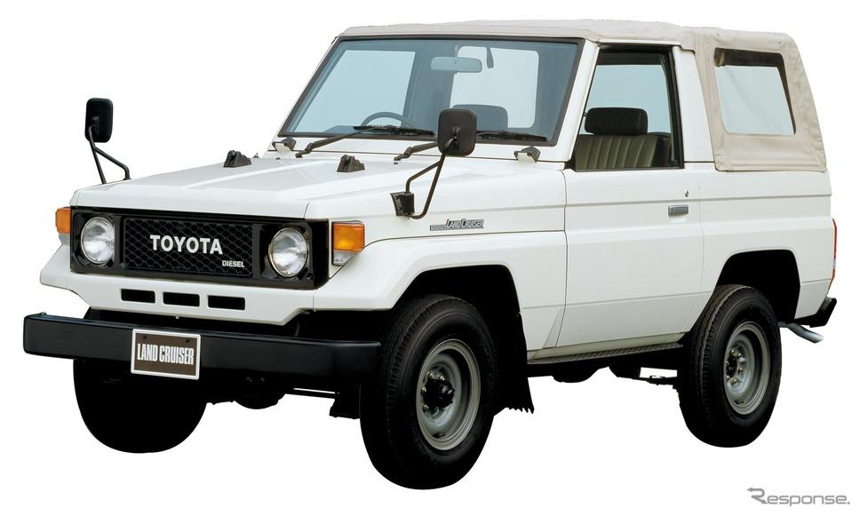 1984年:ランドクルーザー70系(ヘビーデューティ)《写真提供 トヨタ自動車》