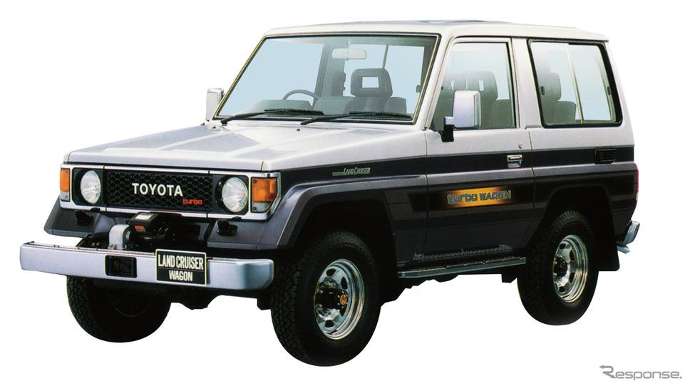 1985年:ランドクルーザー70系(ライトデューティ)《写真提供 トヨタ自動車》