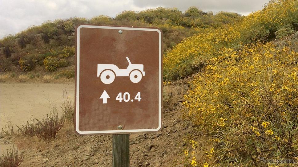 ジープの新型車のティザーイメージ《photo by Jeep》