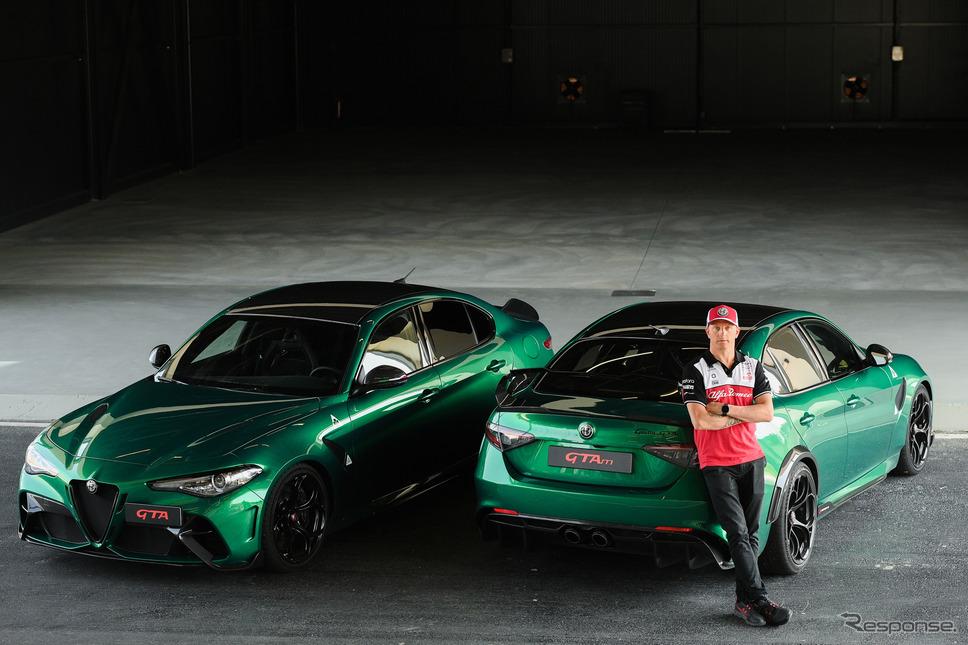 アルファロメオ・ジュリア GTA / GTAm 新型とキミ・ライコネン選手《photo by Alfa Romeo》