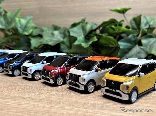 オリジナルミニカー《写真提供 三菱自動車》