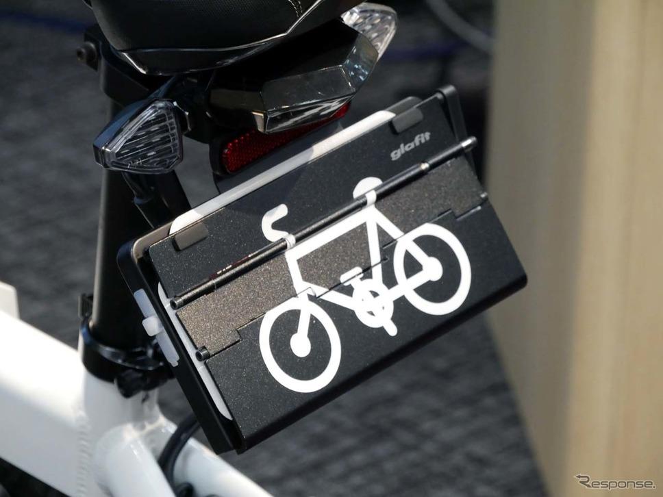 グラフィットのGFRシリーズに装着する「モビチェン」。電動バイクと自転車の切り替えを可能にする通達が警察庁より公表された