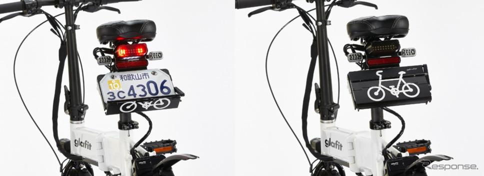 モビチェンを使って実現する、自転車モード(左)と電動バイクモード