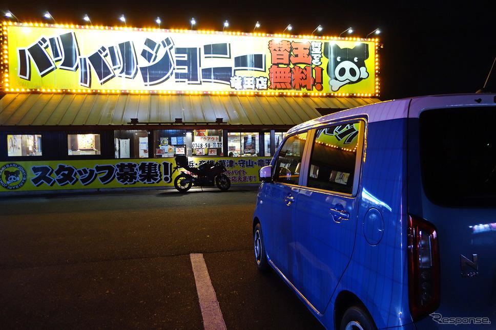 滋賀にあるラーメン屋、バリバリジョニーに寄り道。《写真撮影 井元康一郎》