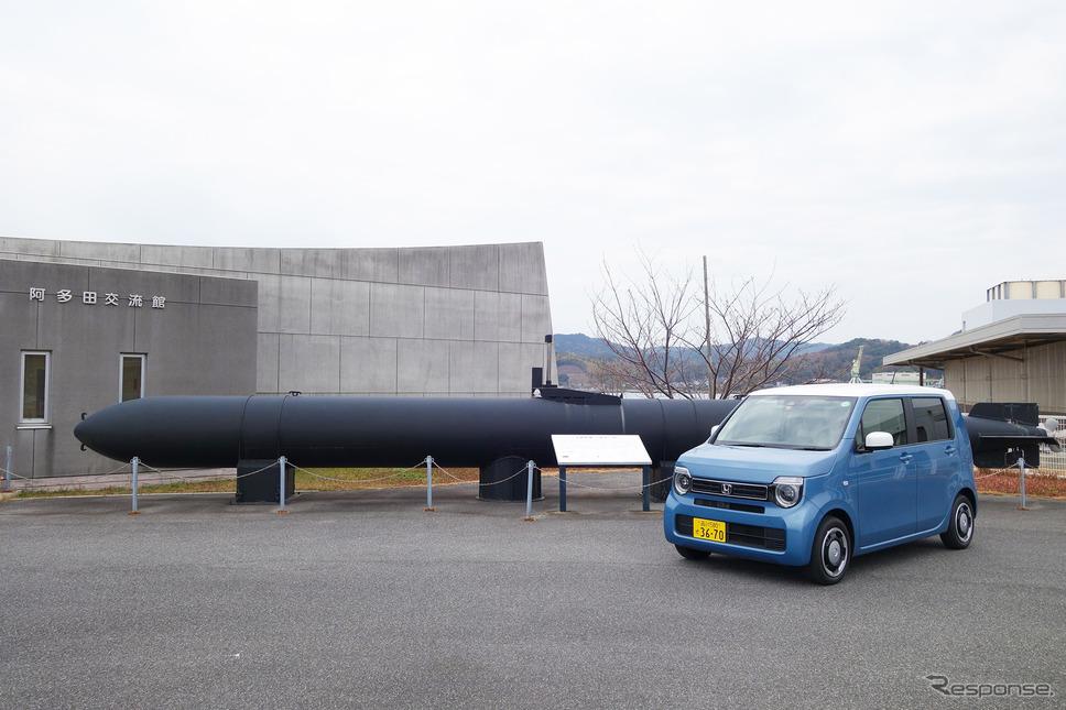 山口・柳井をドライブしていたらいきなり人間魚雷が目についたので寄り道。《写真撮影 井元康一郎》