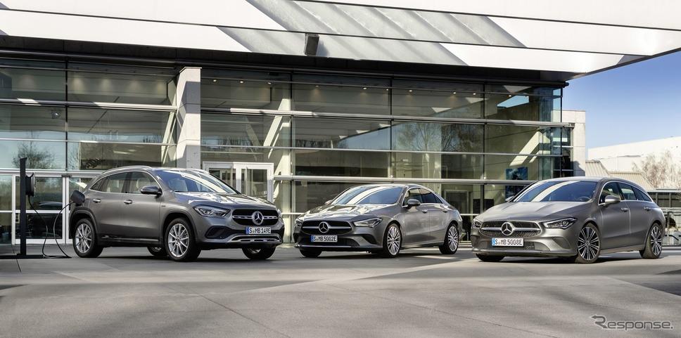 メルセデスベンツ GLA 新型、CLA クーペ 新型、CLA シューティングブレーク 新型の各PHV《photo by Mercedes-Benz》