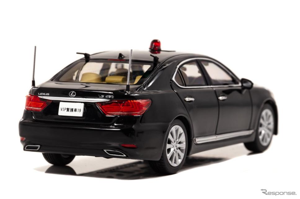 RAI'S 1/43 レクサス LS460 2017 警察本部警備部要人警護車両《写真提供 ヒコセブン》