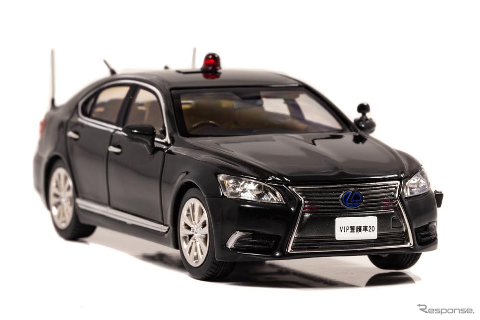 RAI'S 1/43 レクサス LS600h 2017 警察本部警備部要人警護車両《写真提供 ヒコセブン》