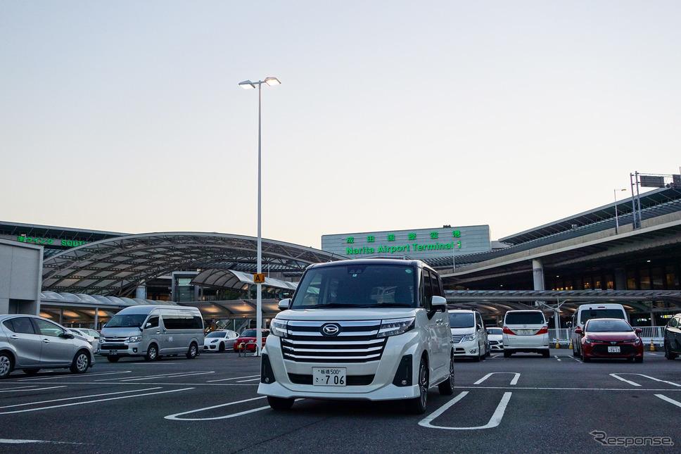 成田空港の駐車場にて。テストドライブを行った時は極度に減便され、さらにそのほとんどが欠航していた。第1駐車場にこんなにもすんなり駐車できてしまうということは、この先もうないだろう。