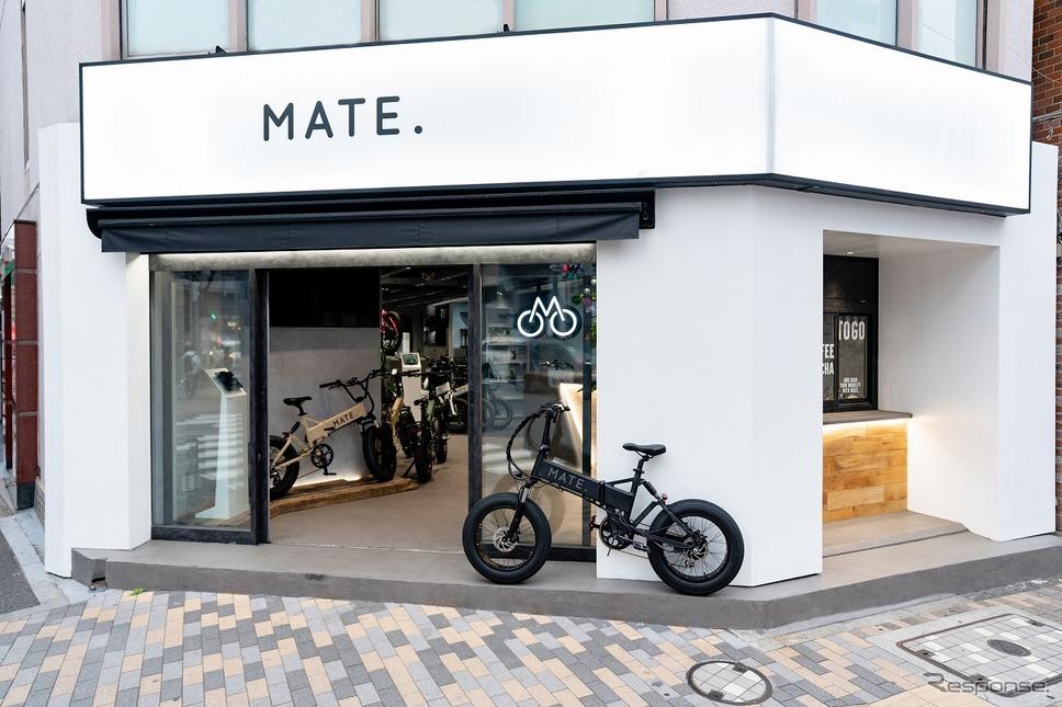 MATE. BIKE TOKYO《写真提供 TeamMate.》