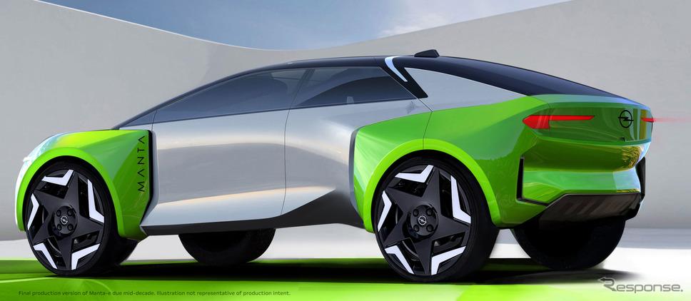 オペル・マンタe コンセプト のイメージスケッチ《photo by Opel》