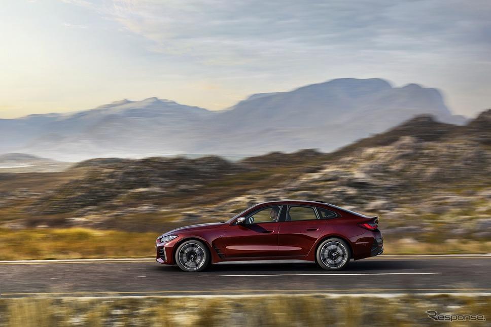 BMW M440i xDrive グランクーペ《写真提供 ビー・エム・ダブリュー》