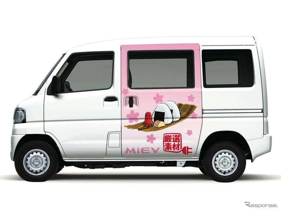 三菱自動車の軽商用車、ミニキャブ・ミーブ《写真提供 三菱自動車》
