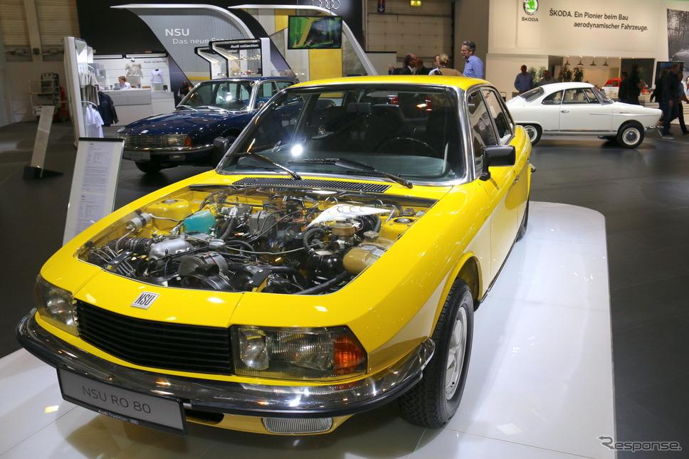 NSU Ro 80 1976年モデル。アウディ所蔵。エッセン・テヒノクラシカ2017で