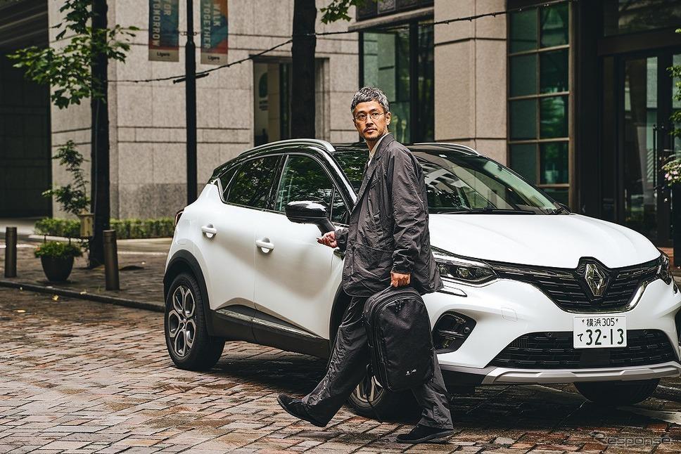 エディフィスが新型ルノー キャプチャーに着想を得てフランスの都市型SUVスタイルをテーマにデザインしたカプセルコレクションを発売《写真提供 ルノー・ジャポン》