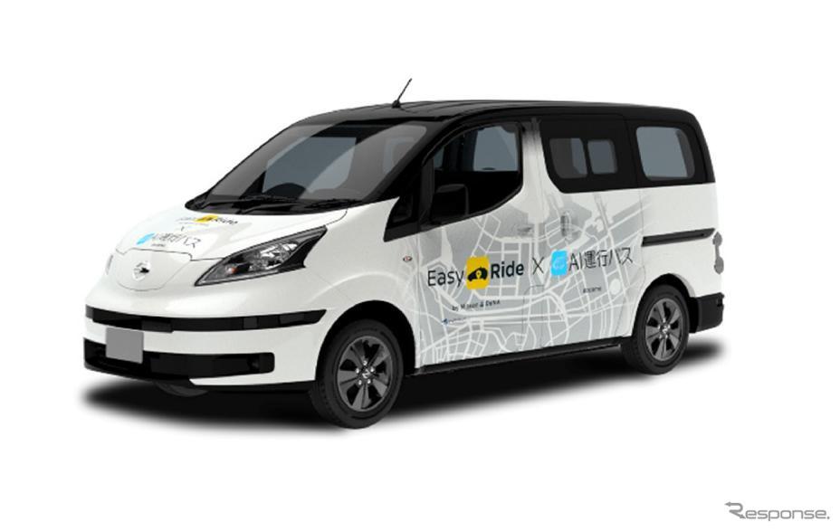 自動運転車両(イメージ)《写真提供 日産自動車》