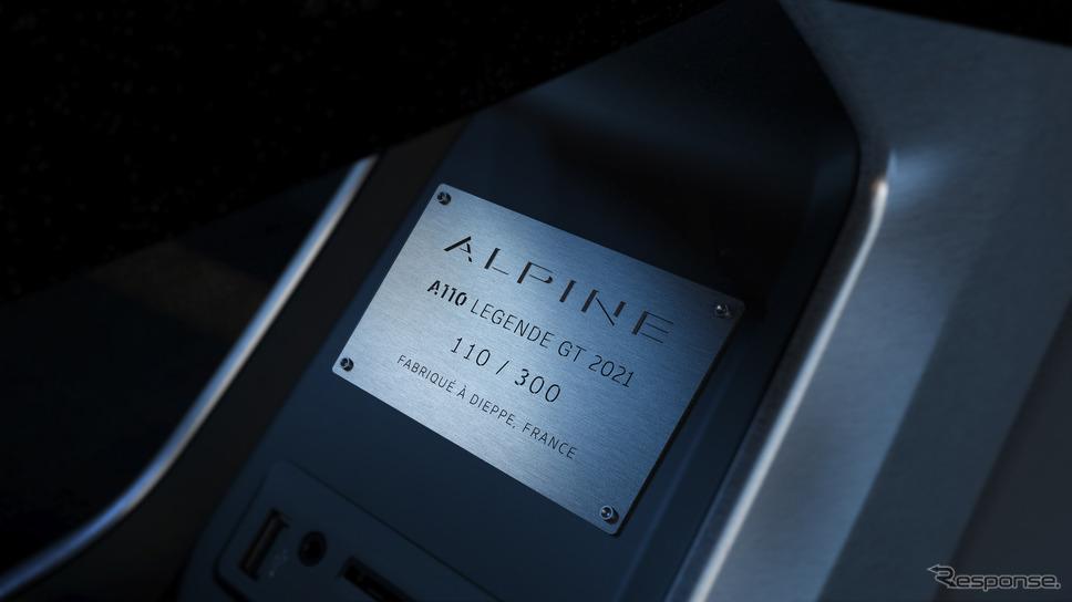 アルピーヌ A110 リネージ GT 2021《photo by Alpine》