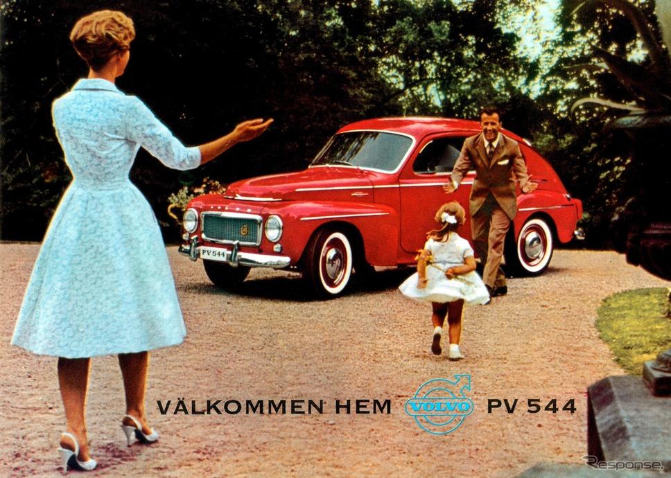 ボルボ PV 544《photo by Volvo Cars》