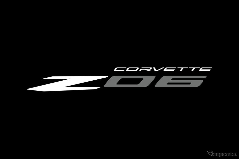 シボレー・コルベット Z06 新型のロゴ《photo by Chevrolet》