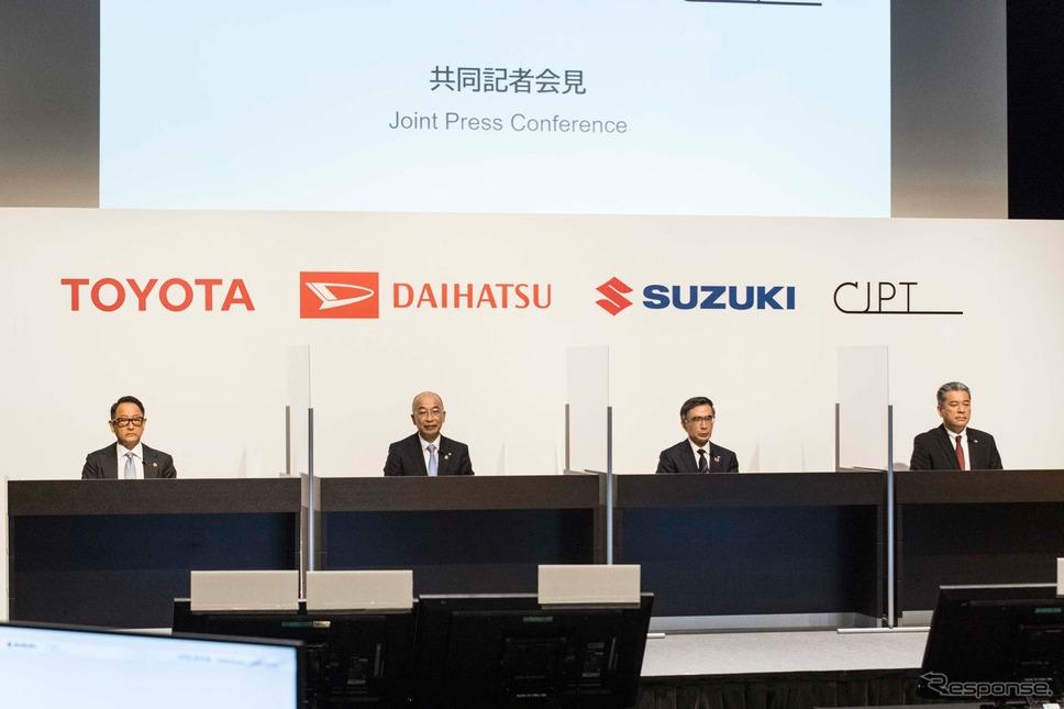 向かって左からトヨタ自動車の豊田章男代表取締役社長、ダイハツ工業の奥平総一郎代表取締役社長、スズキの鈴木俊宏代表取締役社長、Commercial Japan Partnership Technologies(CJP)の中嶋裕樹代表取締役社長《写真提供 トヨタ自動車》