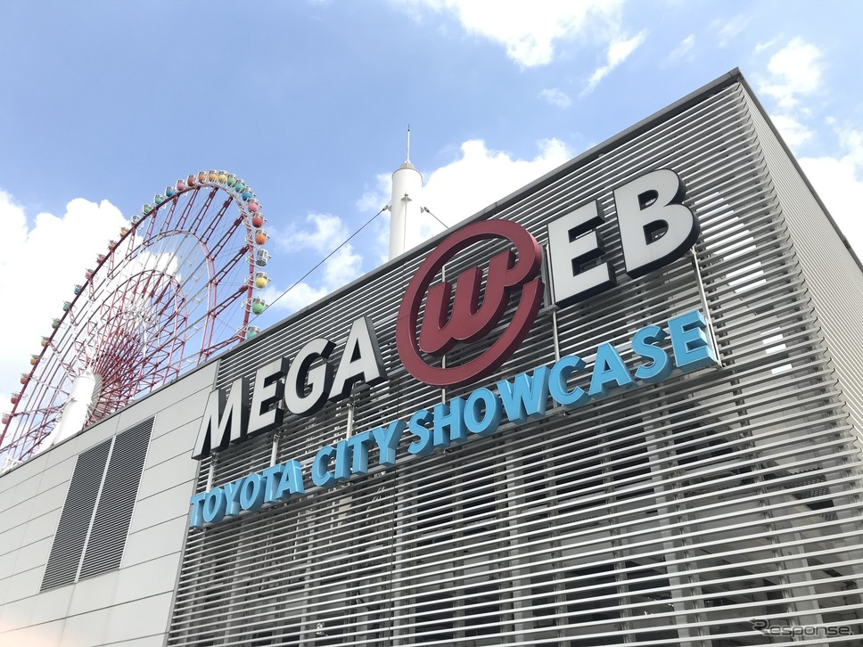 MEGA WEB《写真撮影 高木啓》