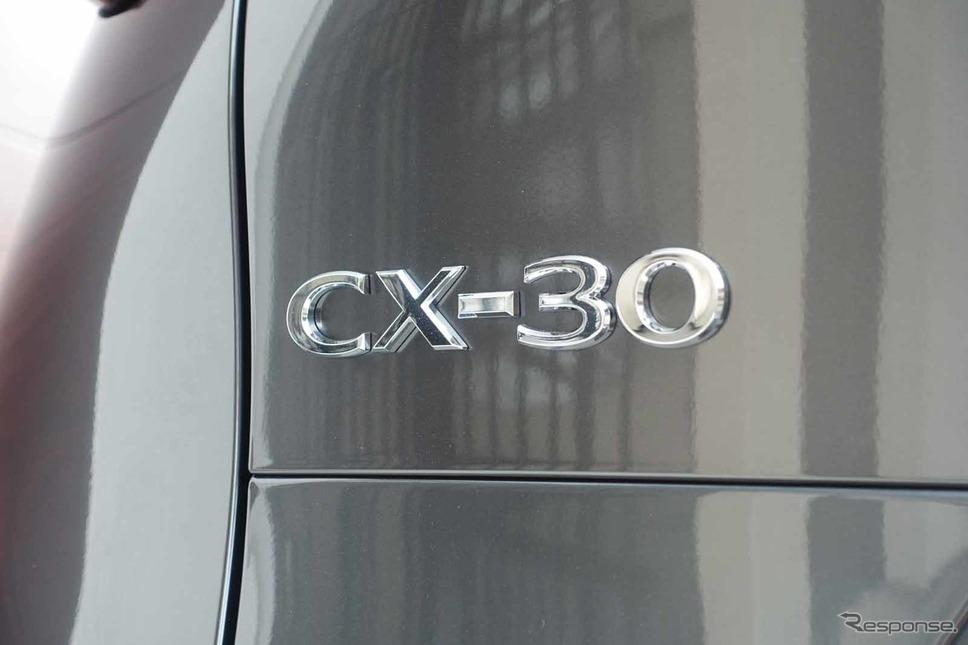 マツダ CX-30 X Lパッケージ《写真撮影 中村孝仁》