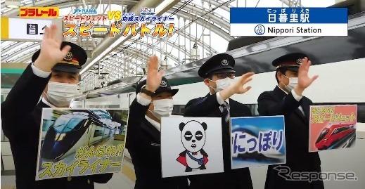 応援する駅係員《写真提供 京成電鉄》