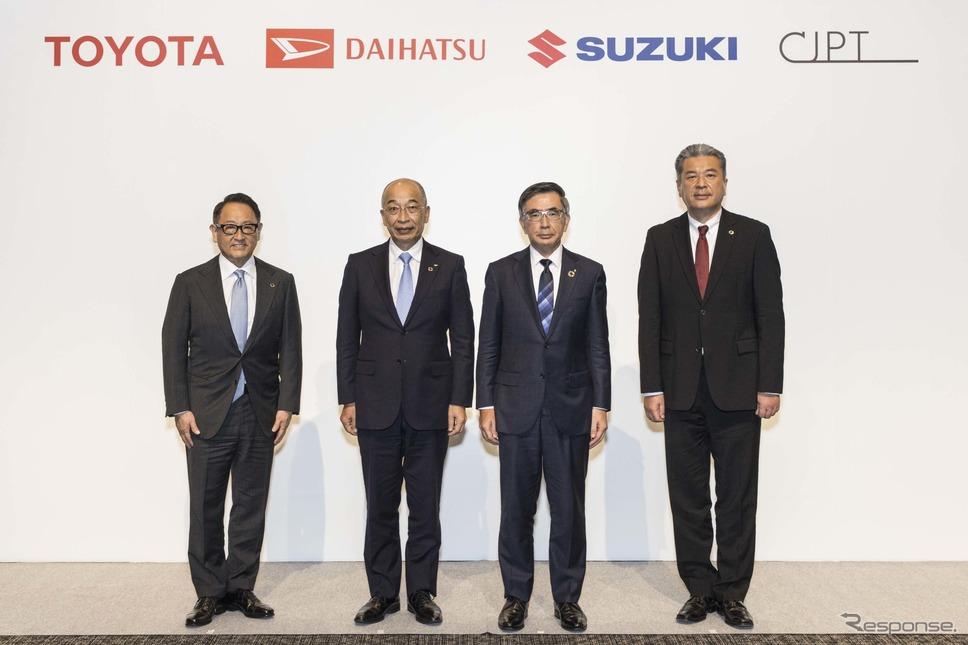 向かって左からトヨタ自動車の豊田章男社長、ダイハツ工業の奥平総一郎社長、スズキの鈴木俊宏社長、CJPTの中嶋裕樹社長《写真提供 トヨタ自動車》